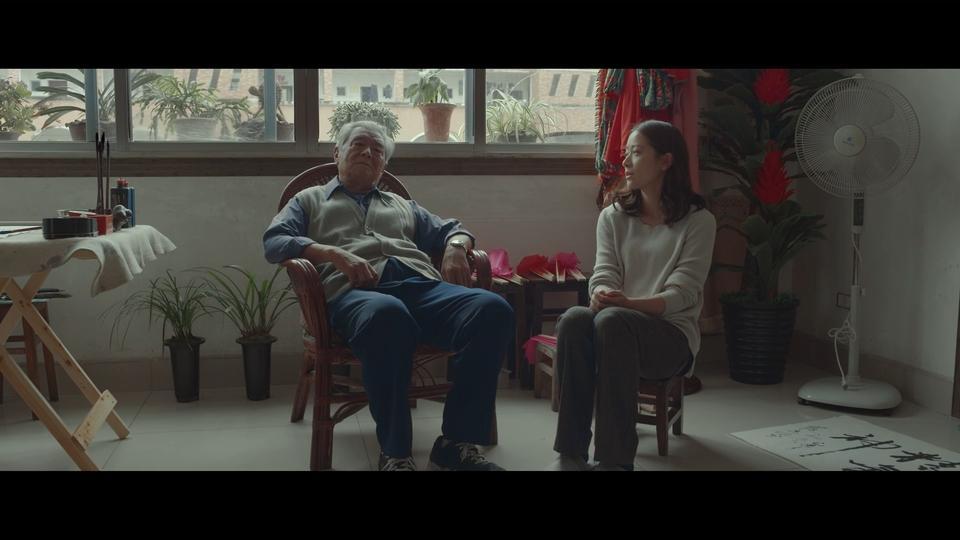 Troisième extrait du film (Li Fang & Grand-père)