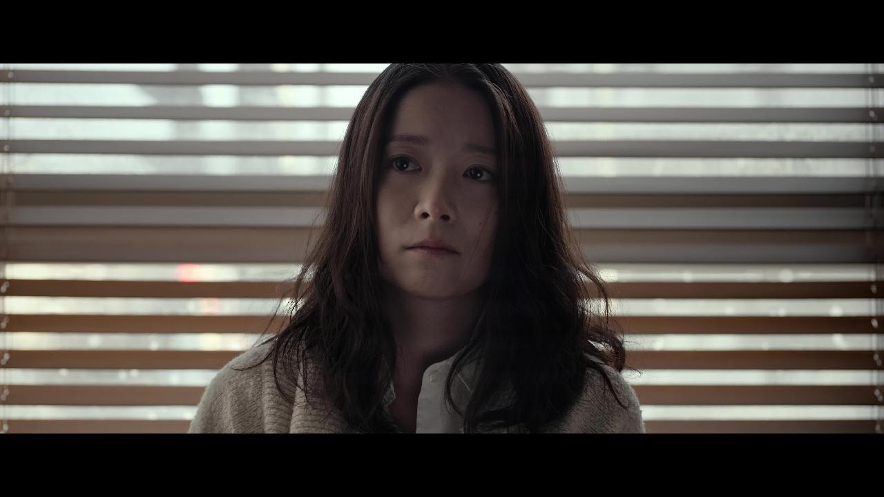 Premier extrait du film (Li Fang & Éric)